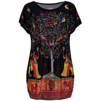 Women's Beaded Figure and Animal Pattern Tree Print Loose Fit Short Sleeves Dress