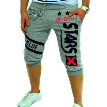 Lace-Up Graphic and Star Printed Jogger Shorts