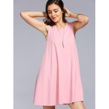 Fashionable Woman's Round Collar Splice Pattern Dress - LIGHT PINK XL