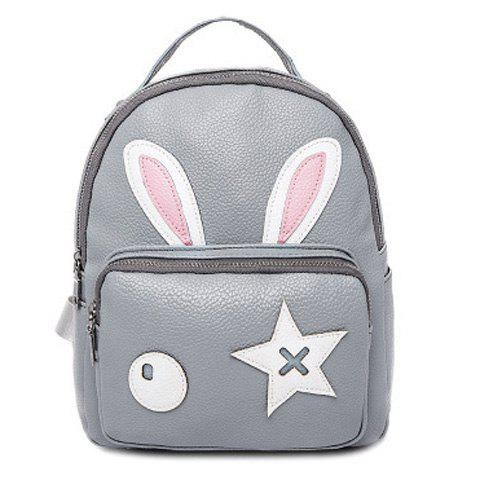 Cute Rabbit Ear and PU Leather Design Women's Backpack - GRAY