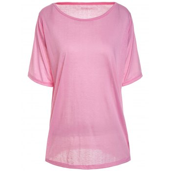 Solid Color Half Sleeve T Shirt