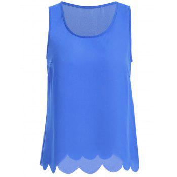 Trendy Lacy Pure Color Tank Top For Women