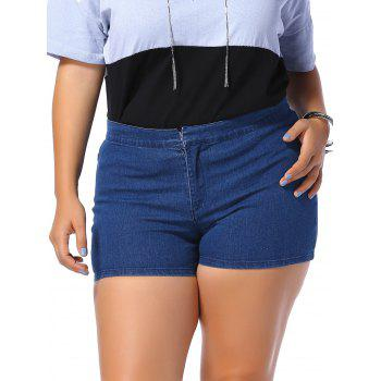 Fitted Zipper Fly Plus Size Denim Shorts - BLUE 2XL