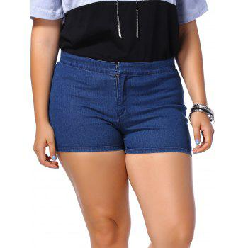 Fitted Zipper Fly Plus Size Denim Shorts - 2XL 2XL