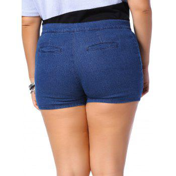 Fitted Zipper Fly Plus Size Denim Shorts - BLUE BLUE