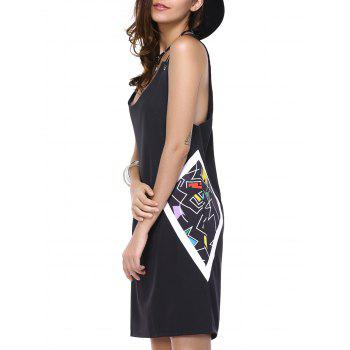 Stylish Women's Patterned Straight Dress