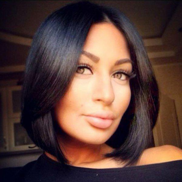 Ladylike Short Centre Parting Capless Straight Dark Brown Women's Synthetic Wig