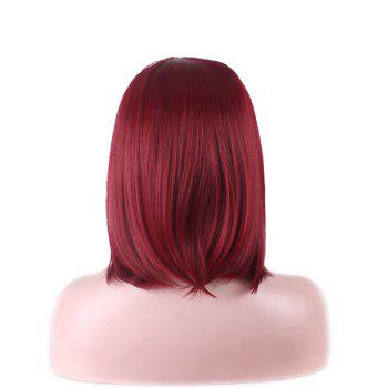 Women's Stylish Straight Full Bang Sythetic Cosplay Wig - WINE RED