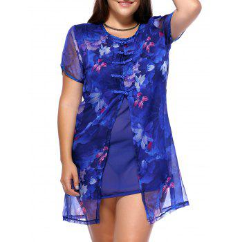 Elegant Plus Size Chinese Frog Button Lotus Print Women's Shift Dress