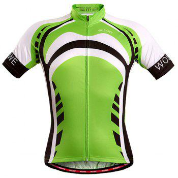 High Quality Full Zipper Summer Cycling Short Sleeve Jersey For Men - GREEN 2XL