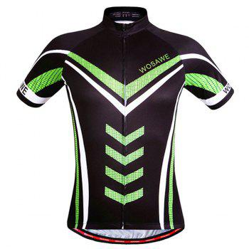 Stylish Geometric Pattern Full Zipper Short Sleeve Summer Cycling Jersey For Men