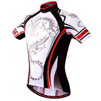 High Quality Dragon Totem Design Full Zipper Short Sleeve Summer Cycling Jersey For Men - WHITE L