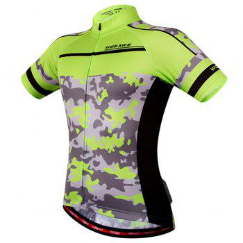 High Quality Camouflage Pattern Full Zipper Short Sleeve Summer Cycling Jersey For Men - M M