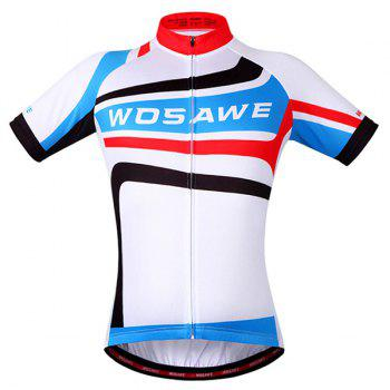 Chic Quality Simple Style Full Zipper Short Sleeve Summer Cycling Jersey For Men - COLORMIX XL