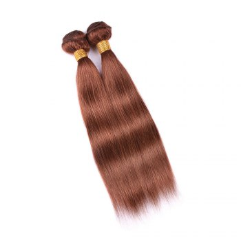 Fashion 1 Pcs/Lot Silky Straight Sugar Honey 6A Virgin Brazilian Hair Weave For Women - 20INCH 20INCH