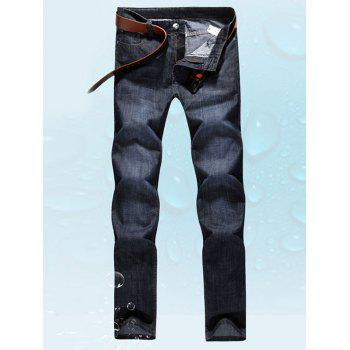 Men's Simple Solid Color Zip Fly Denim Pants