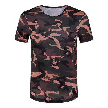 Men's Slimming Camouflage Round Collar T-Shirt