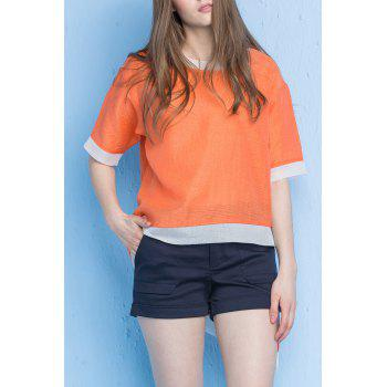 High Low Hem Loose Tee