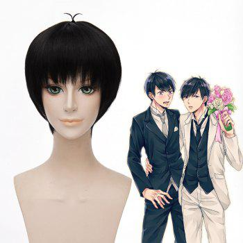 Men's Fluffy Karamatsu Full Bang Synthetic Cosplay Wig