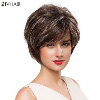 Fashion  Women's Side Bang Short Shaggy Siv Human Hair Wig