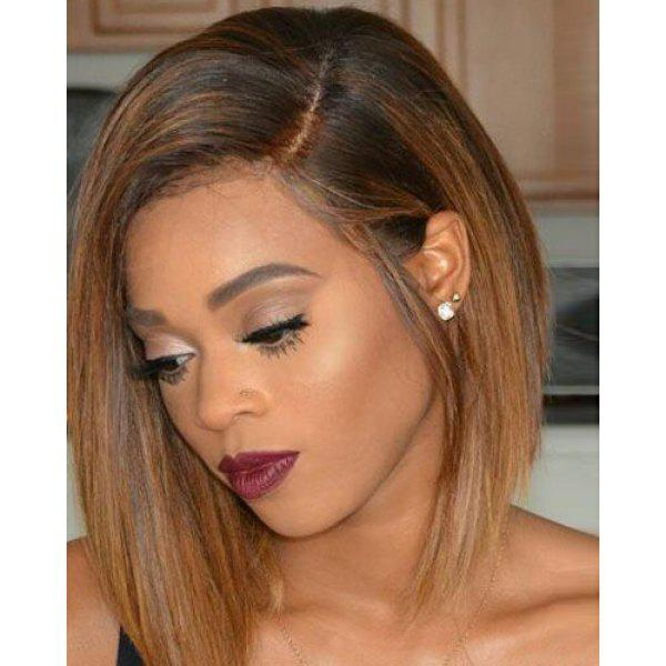 Stylish Women's Medium Straight Side Parting Capless Brown Mixed Synthetic Wig
