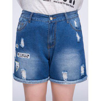 Stylish Plus Size Ripped Frayed Hem Embroidered Women's Shorts