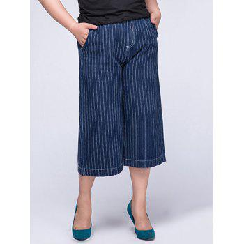 Chic Plus Size Wide Leg Striped Women's Jeans
