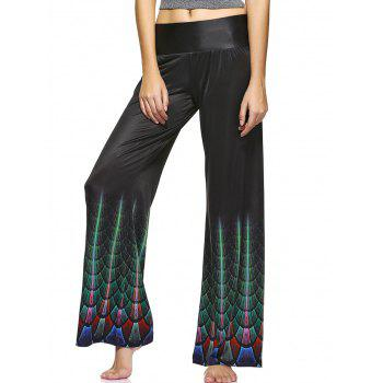 Fashionable High Waist Printed Loose-Fitting Pants For Women
