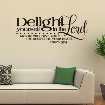 ... Home Decoration Bible Verse Design Wall Art Sticker   BLACK ...