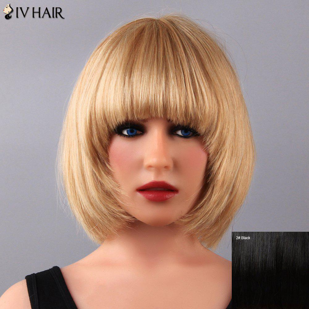 Siv Hair Full Bang Modern Shaggy Short Straight Bob Wig - BLACK