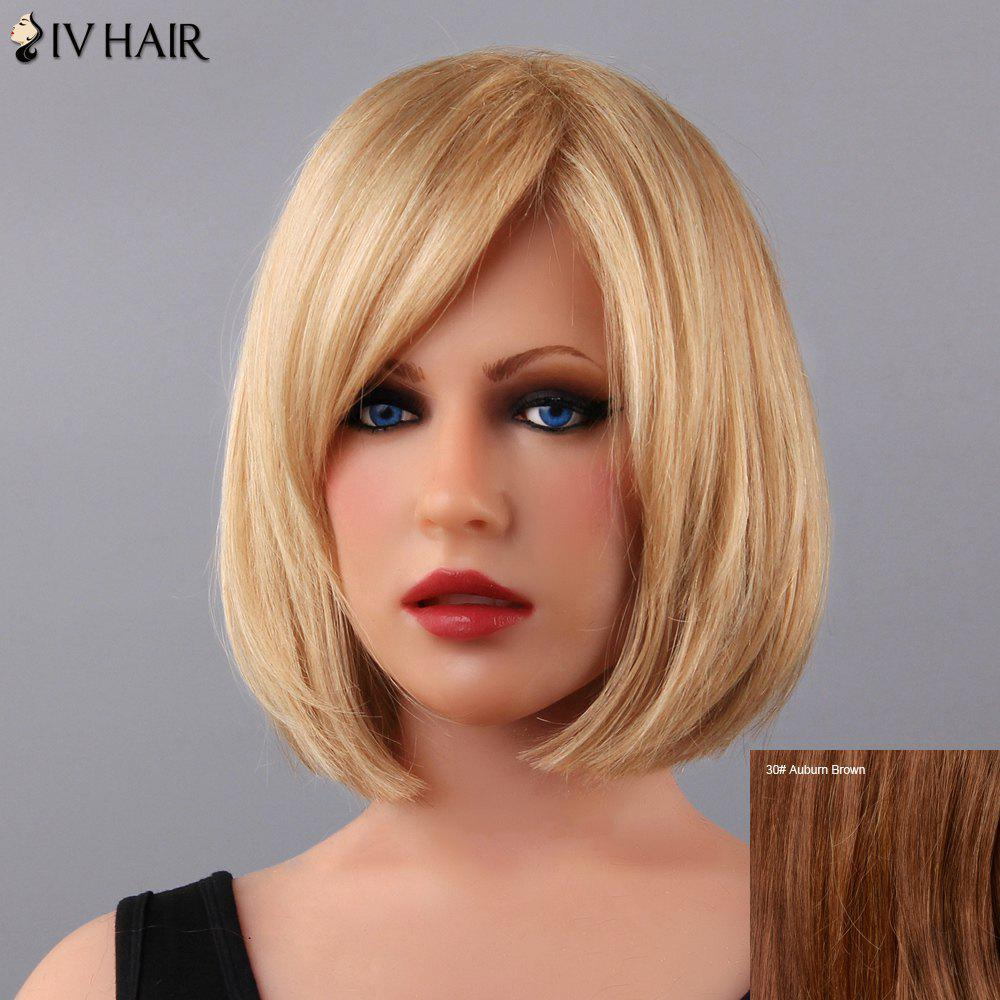 Ladylike Short Straight Side Bang Women's Siv Human Hair Wig - AUBURN BROWN