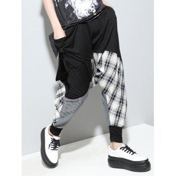 Trendy Elastic Waist Plaid Spliced Pocket Design Women's Harem Pants
