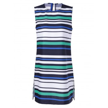 Fashionable Women's Fitted Round Neck Stripe Print Dress