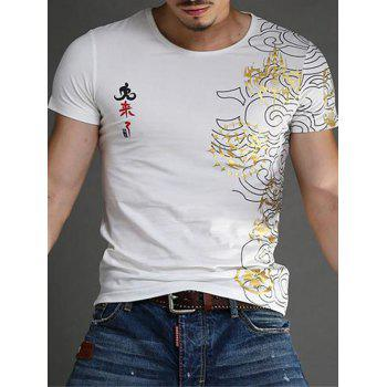 Cool Golden Pattern Solid Color Slimming Men's Round Neck Short Sleeves T-Shirt