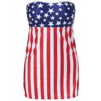 Trendy Bandeau Cover Up For Women