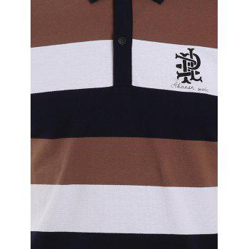 Cotton Blends Color Block Stripe Letter Print Turn-Down Collar Short Sleeve Polo T-Shirt - KHAKI L