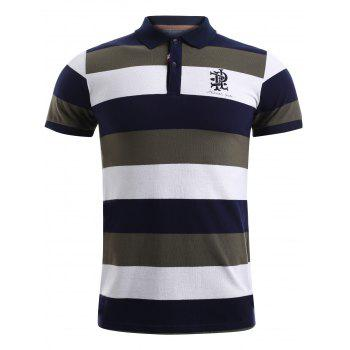 Cotton Blends Color Block Stripe Letter Print Turn-Down Collar Short Sleeve Polo T-Shirt - ARMY GREEN ARMY GREEN