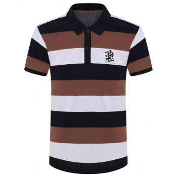 Cotton Blends Color Block Stripe Letter Print Turn-Down Collar Short Sleeve Polo T-Shirt - KHAKI 3XL