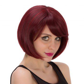Stunning Short Wine Red Synthetic Straight Bob Style Women's Capless Wig