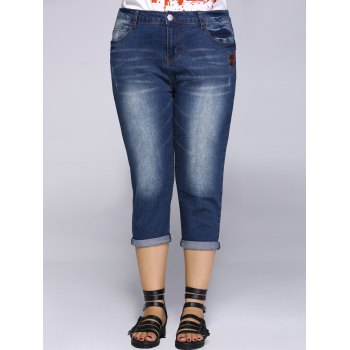 Plus Size Crease Five Pockets Cropped Jeans