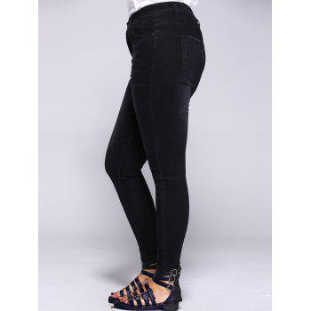 Frayed High Waist Plus Size Jeans - 2XL 2XL