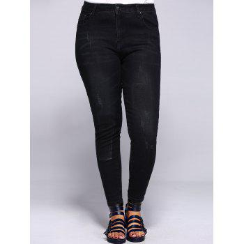Frayed High Waist Plus Size Jeans - BLACK 2XL