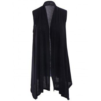 Stylish Collarless Sleeveless Asymmetrical Solid Color Women's Cardigan