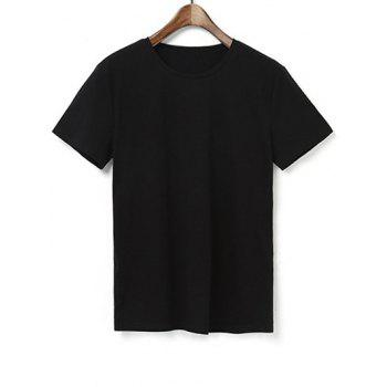 Brief Style Round Neck Pure Color Short Sleeve T-Shirt For Men