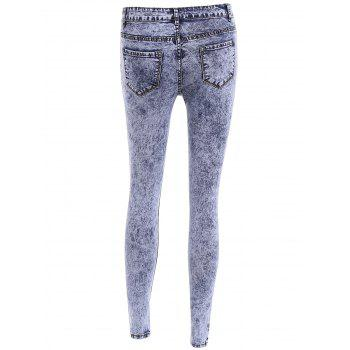 Stylish High-Waisted Ripped Skinny Women's Jeans - S S