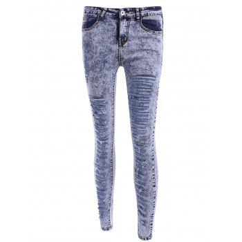 Stylish High-Waisted Ripped Skinny Women's Jeans - LIGHT BLUE S