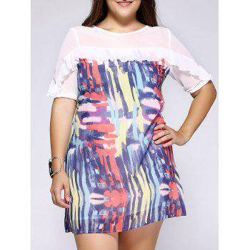 Refreshing Plus Size Tie-Dye Flounced Chiffon Dress