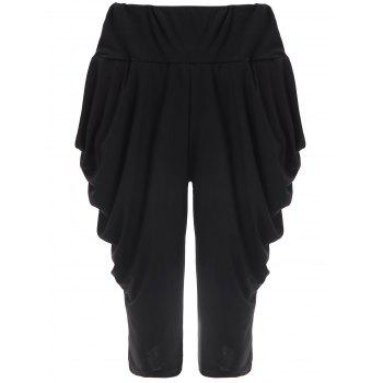 Solid Color Draped Pockets Design Mid-Waist Loose Harem Cropped Pants