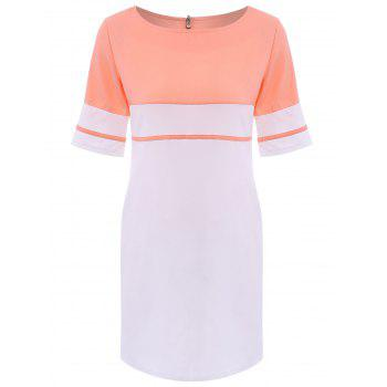 Casual Style Round Collar Short Sleeve Color Block Women's Dress