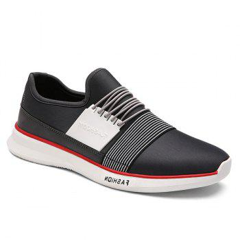 Trendy Striped and Elastic Design Men's Athletic Shoes